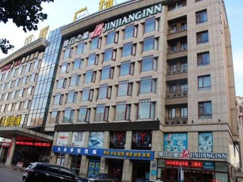 Jinjiang Inn Qingdao Zhengyang Road Second