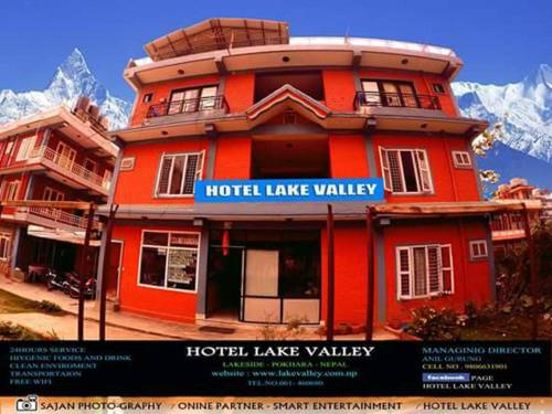 Hotel Lake Valley