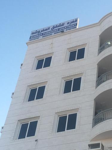 Qumra Furnished Apartments