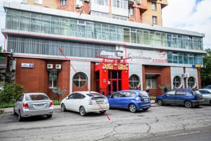 Hostel Captain Cook Hotel  Hostels  Khabarovsk