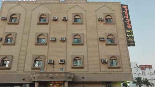 Al Masa Furnished Units Yanbu 1