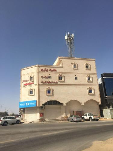 Hatoon Yanbu Furnished Apartements