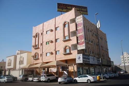 Mashael Tabuk Furnished Apartmens