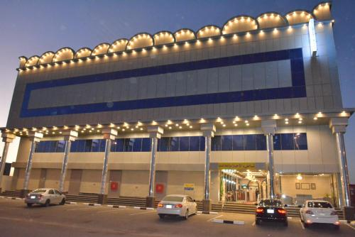 Shate Al Ahlam Furnished Apartments